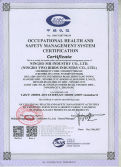 Occupational Health ans Safety Management System Certification