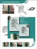 QYM_WELDED_MESH_FENCE