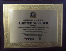 Factory was audited by BV.