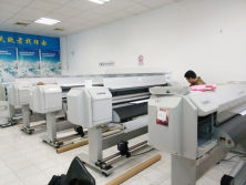 Printing Show Room