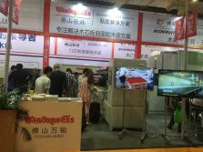 2015 exhibition at Shanghai