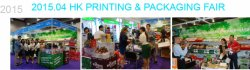 2015.04 HK Printing & Packaging Fair