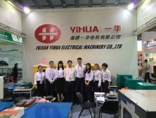 Canton Fair,Booth no.3.1J47-48,K01-02