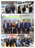 Fenestration China 2015 In Shanghai