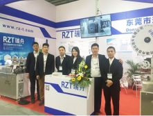 Productronica China 2017