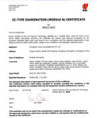 CE certificate for SN12-ST gas heater