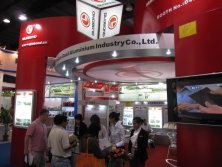 106th Canton Fair.2009