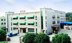 Front View Of Our Factory