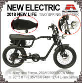 NEW ELECTRIC BIKE