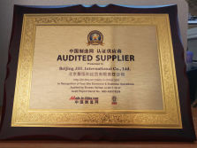 The Company was successfully Audited and honoured Golden Supplier of China