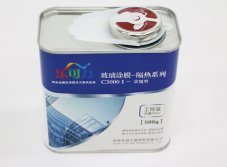 Nano Glass coating