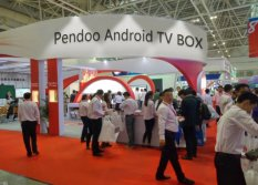 Pendoo TV box 3