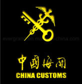 China Export Customs Broker
