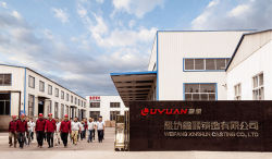 Modern factory and professional staffs