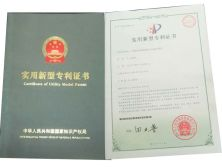 patent certificate for our tire recycling machines