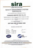 ISO9001 for the manufacture and sales of tents