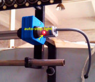 auto-stop(infrared) system - lock stitch quilting machine parts