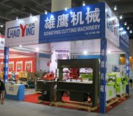Attending Shanghai Leather & Machine Fair