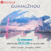 124TH CANTON FAIR (autumn)