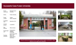 Successful Case-Fudan University