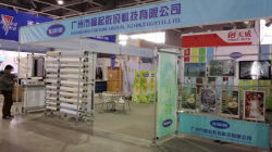 2008 Advertising materials exhibition