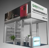 2016 Aquatech water exhibition trade show