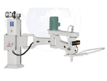 Arm Polisher Machine (SF2600)