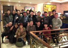 Ejet staff annual dine together in 2015