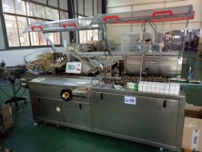 auto horizontal cartoning machine GHAZ-120