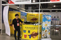 Exhition Booth 2018