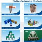 All types of carbon steel welding rod