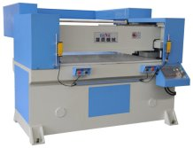 hydraulic receding head CNC cutting press