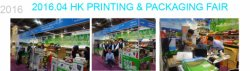 2016.04 HK Printing & Packaging Fair
