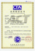Certificate of Quality Inspection by CTA