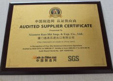 Audited Supplier Certificate - 2009-2010