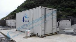 500tpd containerized SWRO plant in Zhoushan