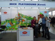 MICH RAAPA Indoor Playground and Trampoline Expo