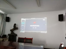 Hebei Huaqi Company learning and exchange meeting