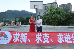 Mayflay 2017 Mid-Autumn Day Basketball Game