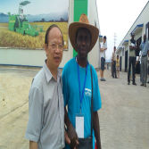 African customers′ visting