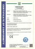 SMT PCB Conveyor CE Certificates