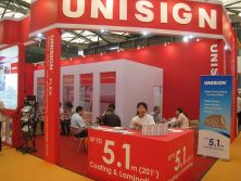Exhibition in Shanghai---2012