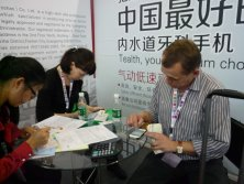 2013 Dental South China dental exhibition in Guangzhou