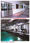 Assemble Workshop