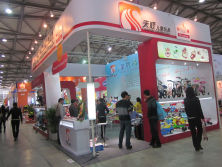 2012 Shanghai Exhibition