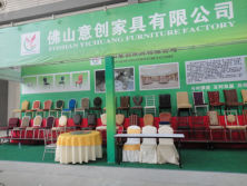 The 12th Xi an International Hospitality Equipment & Supplies Fair
