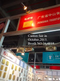 Canton Fair in October 15th-19th.