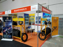 Motorcycle parts fair show