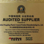 SGS gold certification