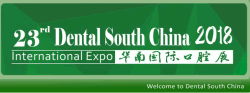 Welcome to 2018 Dental South China Dental Expo